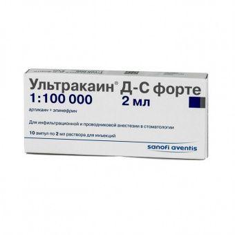 Ультракаин Д-С форте, 40 мг+10 мкг/мл, раствор для инъекций, с эпинефрином, 2 мл, 10шт.