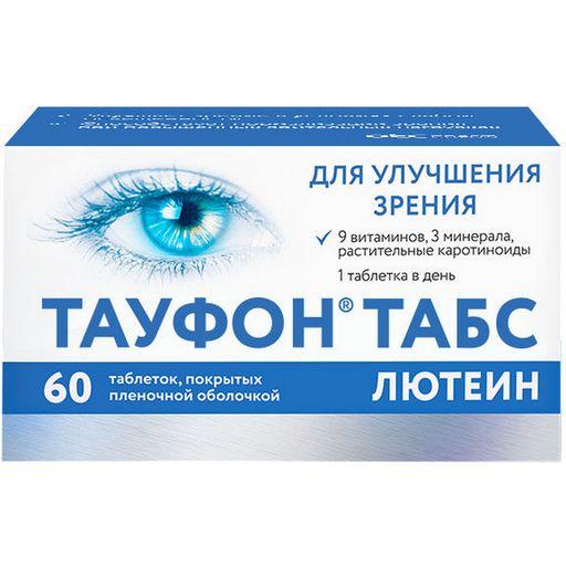 Тауфон Табс Лютеин, таблетки, покрытые оболочкой, витамины для глаз + минералы, 60шт.