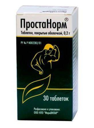 Простанорм, 200 мг, таблетки, покрытые оболочкой, 30шт.