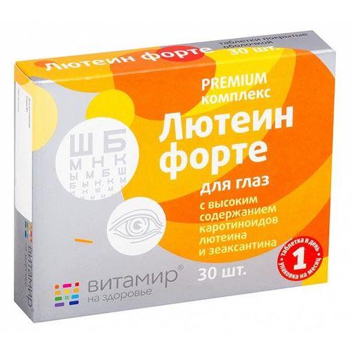 Лютеин Форте, таблетки, покрытые оболочкой, 30шт.
