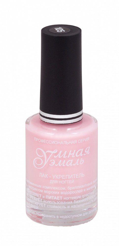 Умная эмаль Укрепитель ногтей Розовые грезы, № 105, лак для ногтей, 11 мл, 1шт.