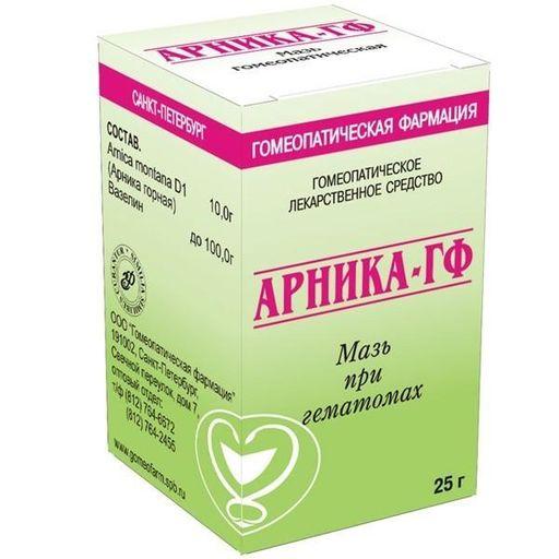 Арника-ГФ, мазь для наружного применения гомеопатическая, 25 г, 1шт.