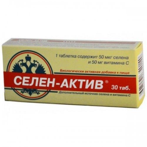 Селен-Актив, 250 мг, таблетки, 30шт.
