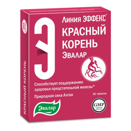 Эффекс Красный корень (БАД), 0.5 г, таблетки, 60шт.