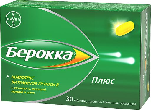 Берокка Плюс, таблетки, покрытые оболочкой, 30шт.