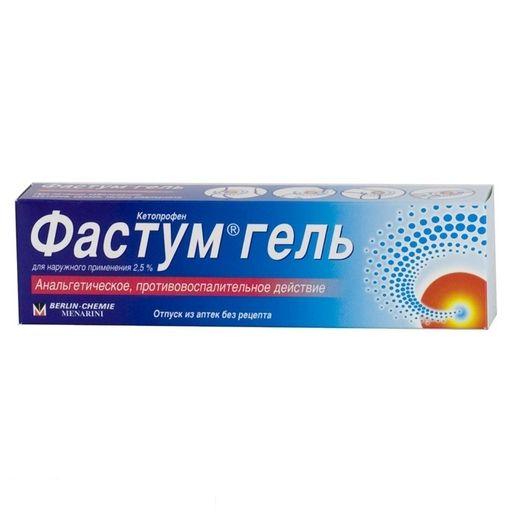 Фастум, 2.5%, гель для наружного применения, 50 г, 1шт.