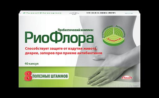 РиоФлора, 400 мг, капсулы, 40шт.