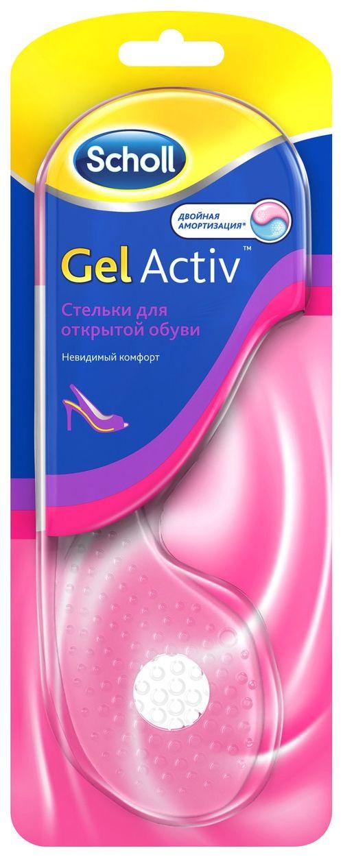 Scholl GelActiv стельки для открытой обуви, прозрачные, 2шт.