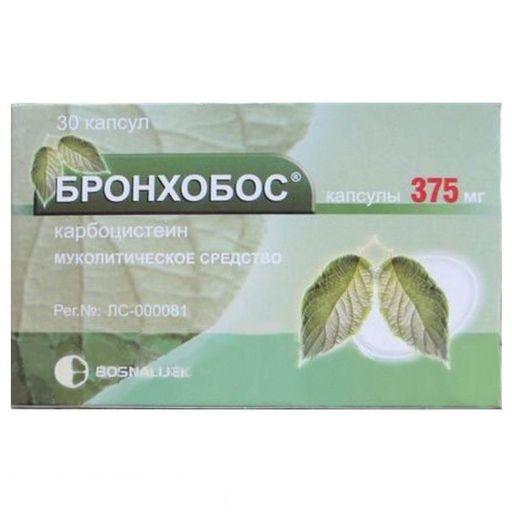 Бронхобос, 375 мг, капсулы, 30шт.