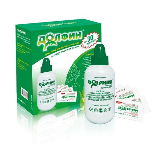 Долфин при аллергии Устройство 240 мл + средство для промывания носа N30, для взрослых, 240 мл, 1шт.