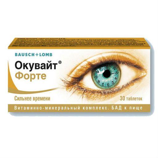 Окувайт Форте, 630 мг, таблетки, 30шт.
