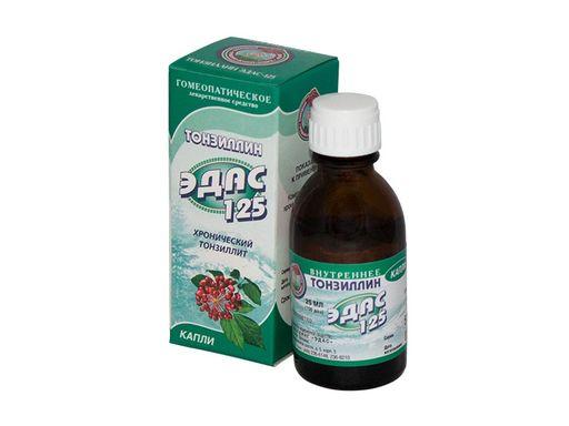 Эдас-125 Тонзиллин, капли для приема внутрь гомеопатические, 25 мл, 1шт.