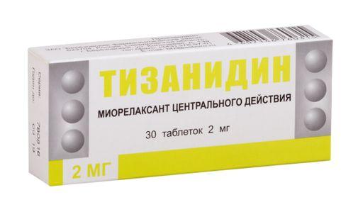 Тизанидин, 2 мг, таблетки, 30шт.