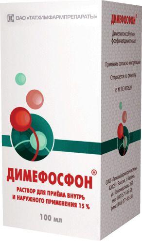 Димефосфон, 15%, раствор для приема внутрь и для наружного применения, 100 мл, 1шт.