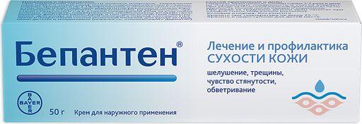 Бепантен, 5%, крем для наружного применения, 50 г, 1шт.
