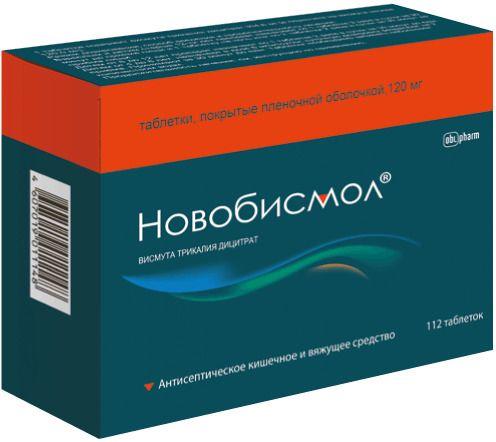 Новобисмол, 120 мг, таблетки, покрытые пленочной оболочкой, 112шт.