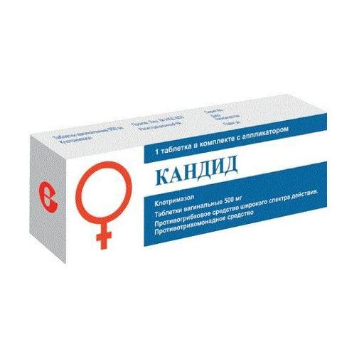 Кандид, 500 мг, таблетки вагинальные, 1шт.