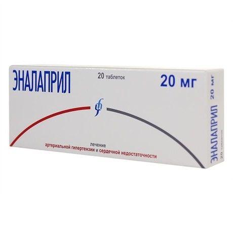 Эналаприл, 20 мг, таблетки, 20шт.
