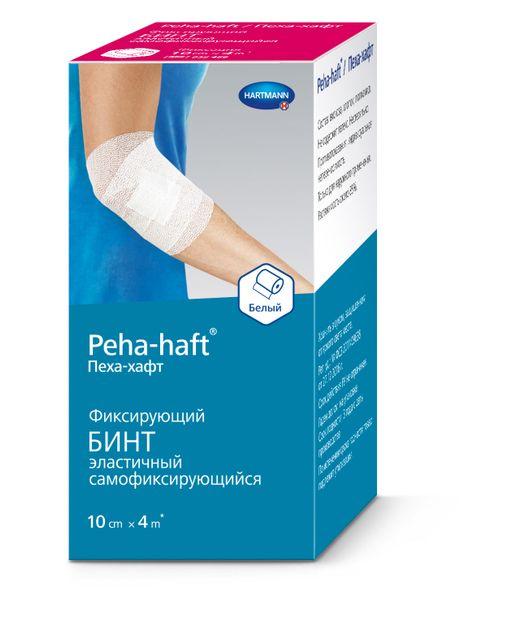 Peha-haft Бинт самофиксирующийся, 10смх4м, белого цвета, 1шт.