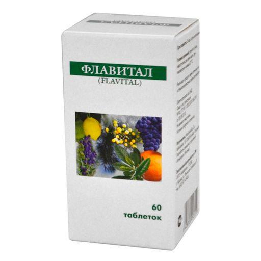 Флавитал, 600 мг, таблетки, 60шт.
