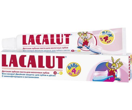 Lacalut Baby Зубная паста до 4х лет, паста зубная, 50 мл, 1шт.