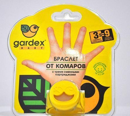 Gardex baby браслет от комаров с 3-мя сменными картриджами, 1шт.