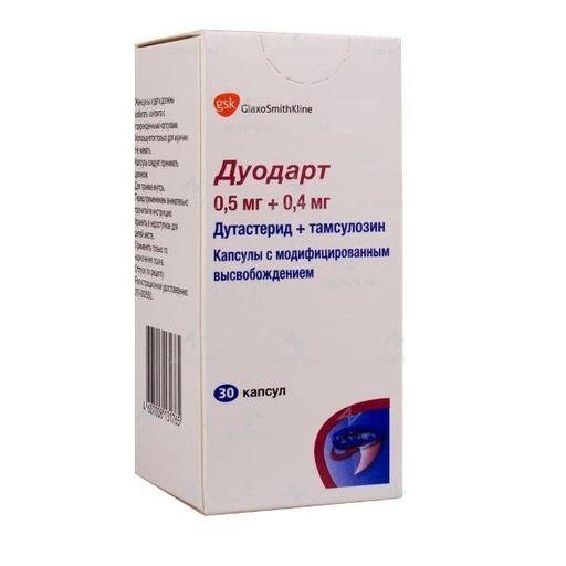 Дуодарт, 0.5 мг+0.4 мг, капсулы с модифицированным высвобождением, 30шт.