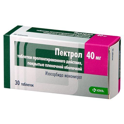 Пектрол, 40 мг, таблетки пролонгированного действия, покрытые пленочной оболочкой, 30шт.