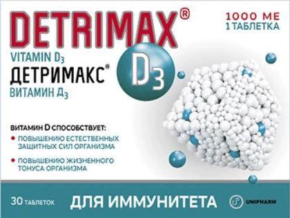 Детримакс Витамин D3, 1000 МЕ, таблетки, 30шт.