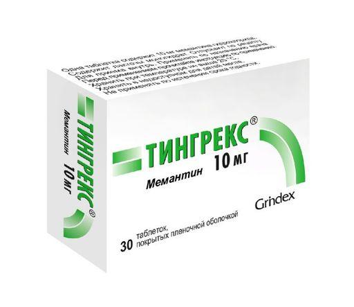 Тингрекс, 10 мг, таблетки, покрытые пленочной оболочкой, 30шт.