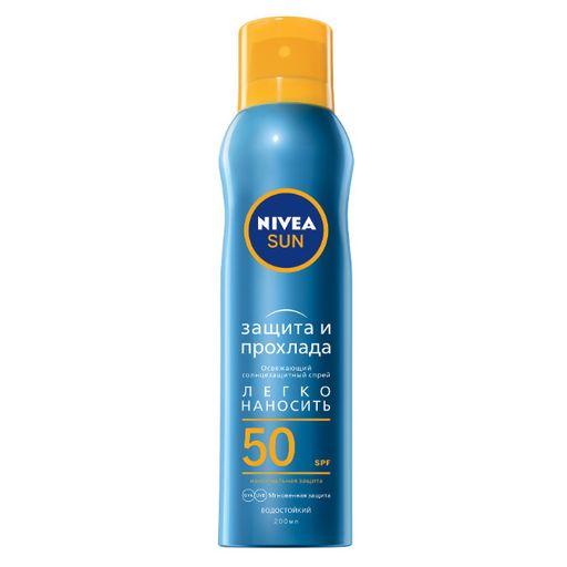 Nivea Sun Защита и прохлада Солнцезащитный спрей освежающий SPF50, спрей, 200 мл, 1шт.