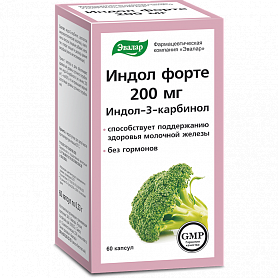 Индол Форте 200 мг, 0.33 г, капсулы, 60шт.