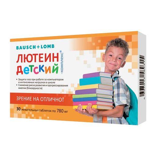 Лютеин-комплекс детский, таблетки жевательные, 30шт.