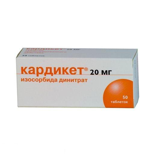 Кардикет, 20 мг, таблетки пролонгированного действия, 50шт.