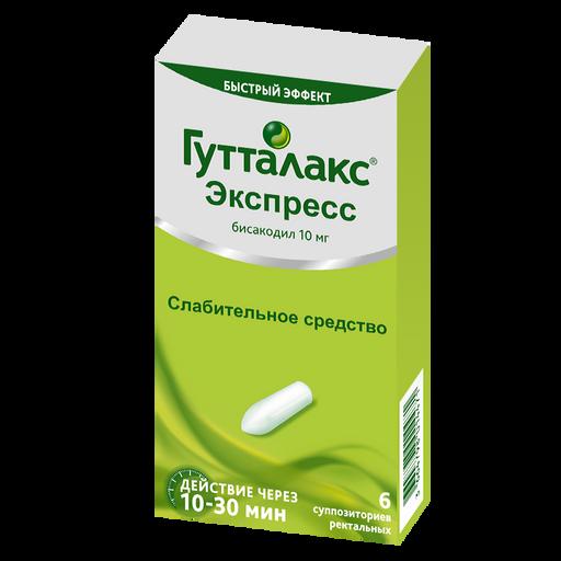 Гутталакс Экспресс, 10 мг, суппозитории ректальные, 6шт.
