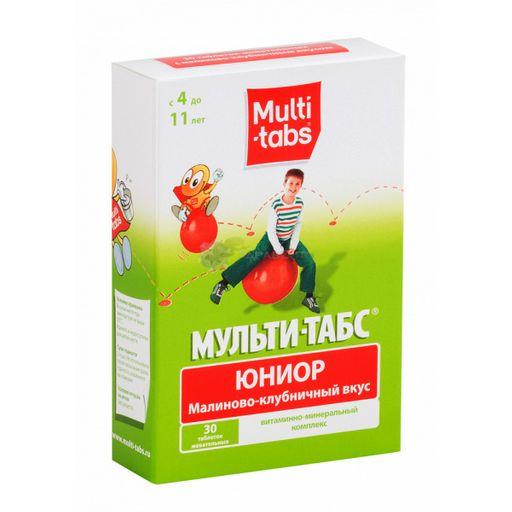 Мульти-табс Юниор, таблетки жевательные, с малиново-клубничным вкусом или ароматом, 30шт.