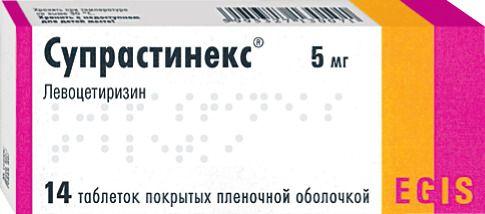 Супрастинекс, 5 мг, таблетки, покрытые пленочной оболочкой, 14шт.