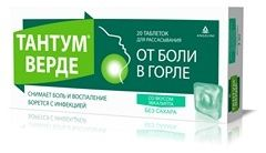 Тантум Верде, 3 мг, таблетки для рассасывания, эвкалиптовый, 20шт.