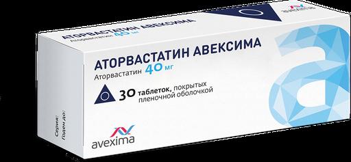 Аторвастатин Авексима, 40 мг, таблетки, покрытые пленочной оболочкой, 30шт.