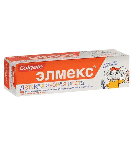 Элмекс Зубная паста детская до 6 лет, с фтором, паста зубная, 50 мл, 1шт.