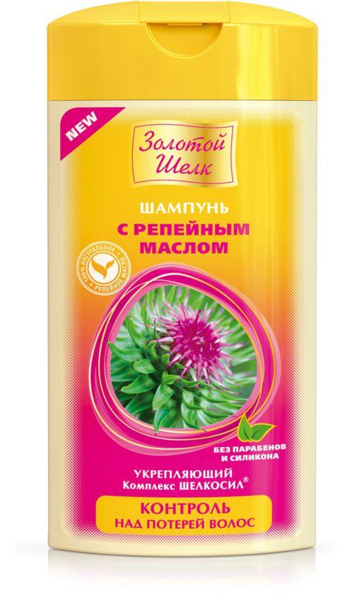 Золотой Шелк Шампунь с репейным маслом контроль над потерей волос, шампунь, 250 мл, 1шт.