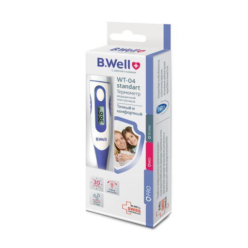 Термометр медицинский электронный WT-04 standart, 1шт.