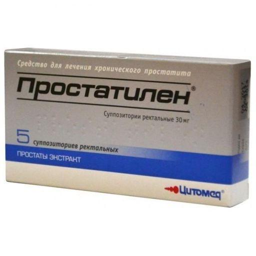 Простатилен, 30 мг, суппозитории ректальные, 5шт.