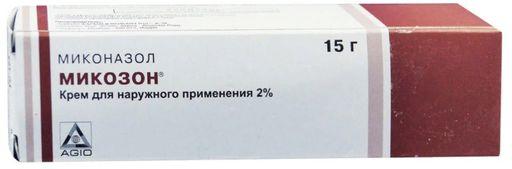 Микозон, 2%, крем для наружного применения, 15 г, 1шт.