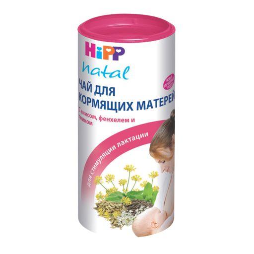 Чай HiPP Natal для кормящих матерей, чай быстрорастворимый, 200 г, 1шт.