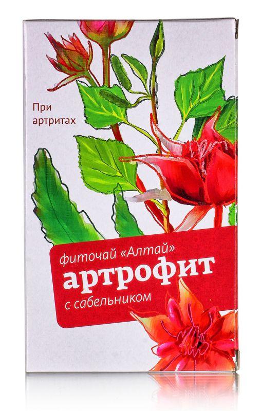 Фиточай Алтай №30 Артрофит, фиточай, 20шт.
