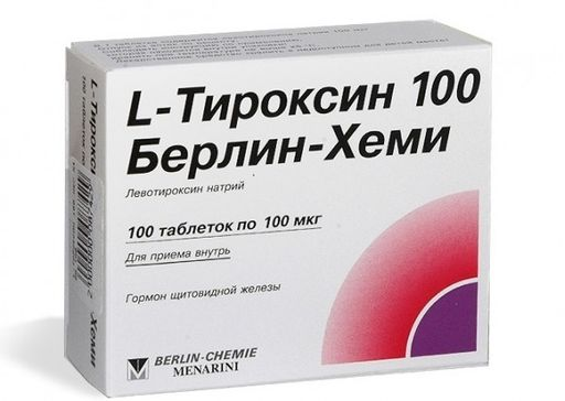 L-Тироксин 100 Берлин-Хеми, 100 мкг, таблетки, 100шт.