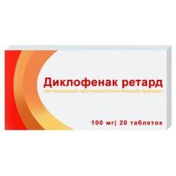 Диклофенак ретард, 100 мг, таблетки пролонгированного действия, покрытые кишечнорастворимой оболочкой, 20шт.