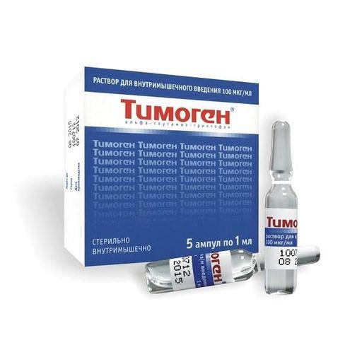 Тимоген, 100 мкг/мл, раствор для внутримышечного введения, 1 мл, 5шт.