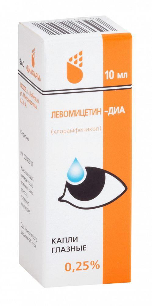 Левомицетин (глазные капли), 0.25%, капли глазные, 10 мл, 1шт.